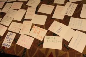 禅文化四国4