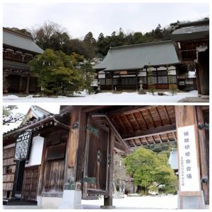 20160121-keichou3