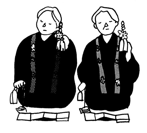 梅花イラスト