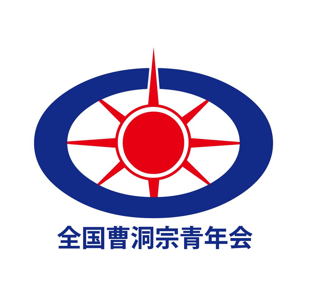全曹青ロゴデータ